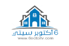 Villa-Royal city – El Sheikh zayed- Building area 300m For
